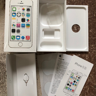 iphone5s  空き箱