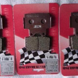 XJRやRZのブレーキパット