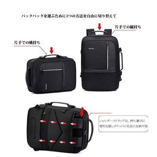【早い者勝ち!】ラップトップバックパック ビジネスリュック - 靴/バッグ