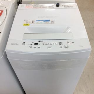 安心の6ヶ月保証付!!2017年製 TOSHIBA(東芝)4.5...