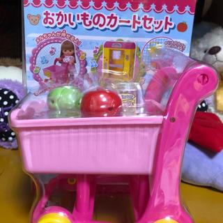 メルちゃんのカートおもちゃ