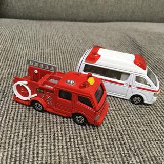 消防車 救急車 トミカ ミニカー おもちゃ