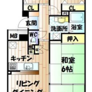 希少な4LDK分譲マンション♫敷地内駐車場有り♫駅までスグ♫早い...