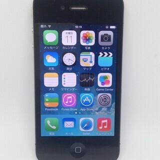 令和元年11月中 iPhone 4 16GB Black ソフトバンク