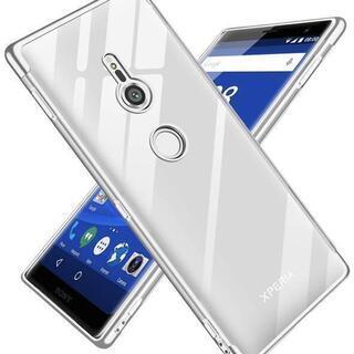 Sony Xperia XZ3 ケース【B-28】