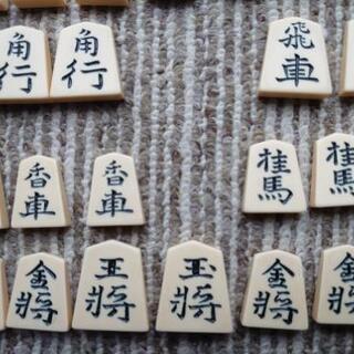 中古将棋の駒