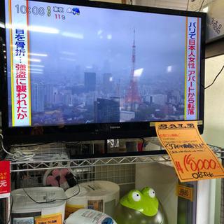 東芝 37インチテレビ LEDバックライト