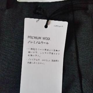 プレミアウールのズボン売ります