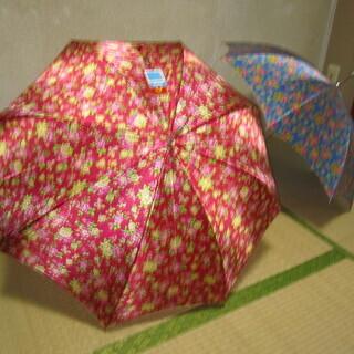 ☆彡 KENZO オーロラスーパードライ 雨傘 赤/青 2本セッ...