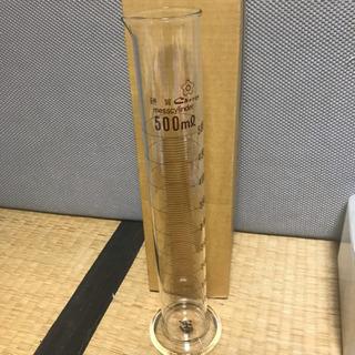 メスシリンダー 500ml 未使用品