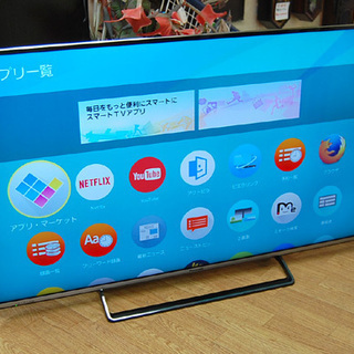 Panasonic 液晶テレビ TH-50CX700 50V型 ...
