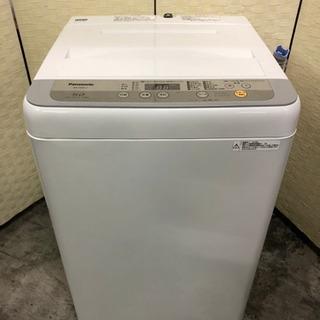 🌈🌈🌈訳あり‼️動作には問題ない洗濯機😁
