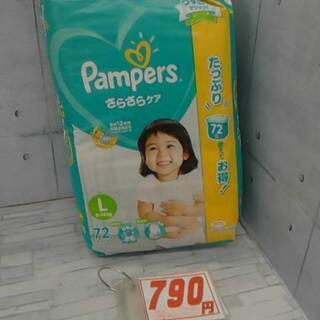 11/27 パンパース Lテープ72枚開封品790円 CDできく...