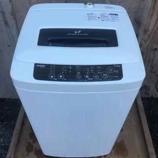 【配送無料】コンパクトタイプ洗濯機 4.2kg 2014年製 J...
