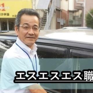 【川越】生活困難者施設の施設長募集!!    ※50代・60代歓迎