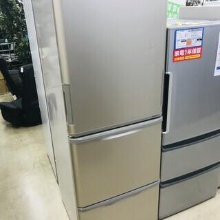 6ヶ月間動作保証付  2015年製 SHARP 3ドア冷蔵庫 【...