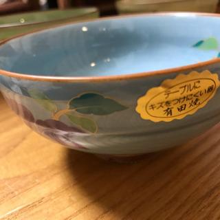 有田焼 御飯茶碗 新品未使用❣️