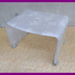 アクリル バスチェア 風呂椅子 ホワイト系 W30×D21.5×...