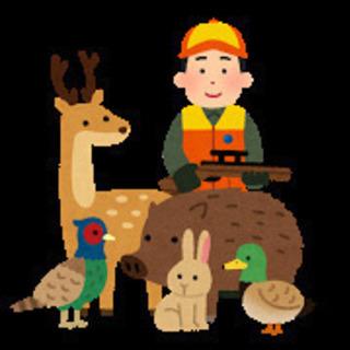 狩猟体験会の開催について