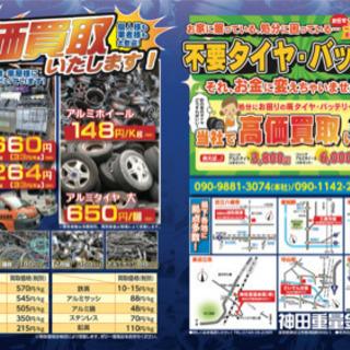 7,000円〜バイク買取致します!ジャンクOKお売りください