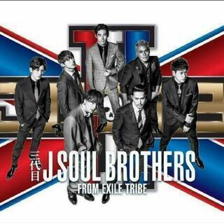 三代目 J Soul Brothers 卓上カレンダー2020