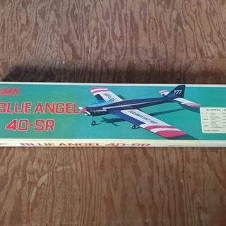ラジコン飛行機 ブルーエンゼル40SRキット新品