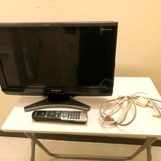 シャープ20型 液晶テレビ