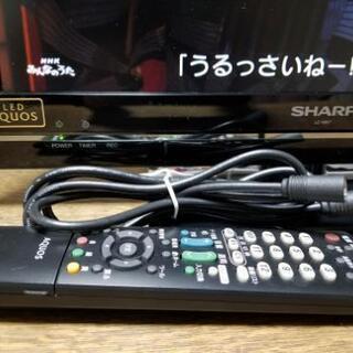 シャープAQUOS19インチ液晶テレビ