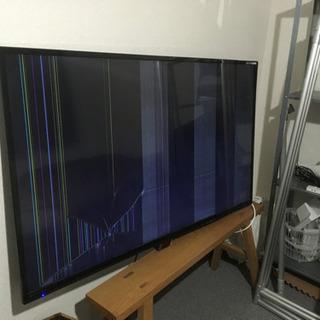 壊れたテレビ50インチ?