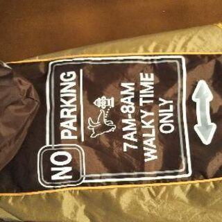 犬用レインコート(Mサイズ)巾着袋付きの画像
