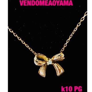 (美品)VENDOMEAOYAMA k10 リボン&ダイヤ ネックレス