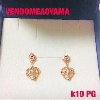 (美品)ヴァンドーム  アオヤマ k10 ハート&クロス ダイヤ...