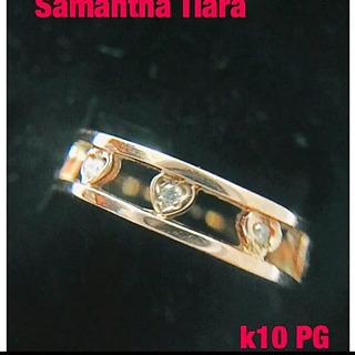(美品)サマンサティアラ k10 ダイヤモンド リング✨8号