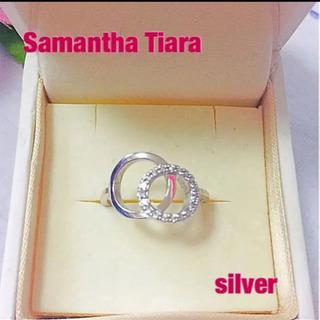(美品)サマンサティアラ  silver ダブルラウンド リング