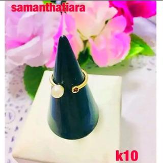 サマンサティアラ   k10  パール&ガーネット オープンリン...