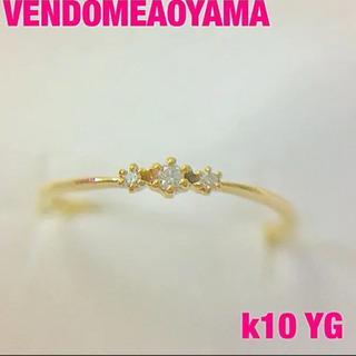 (美品)VENDOMEAOYAMA k10 グラデーション ダイ...