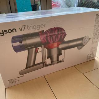 Dyson v7 trigger 未使用!今日限り!