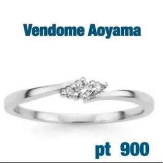 (美品)Vendome Aoyama  プラチナ ダイヤモンド ...