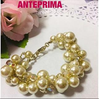 (美品)ANTEPRIMA パール&ビジュー  ブレスレット