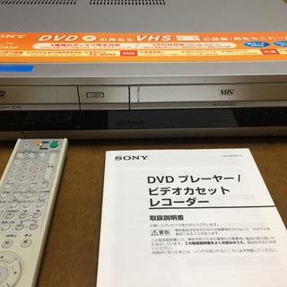 DVDプレイヤー一体型VHSビデオデッキ SONY
