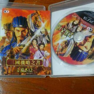 PS3 三国志12