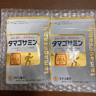 タマゴサミン 180粒(90粒×2袋)