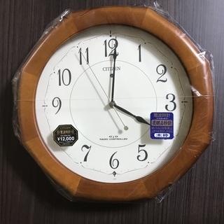 【新品・未使用】 電波壁掛け時計③ CITIZEN  定価…
