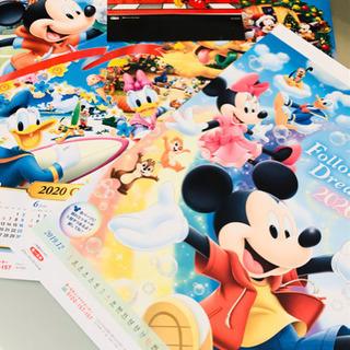 2020年 ディズニー カレンダー 3点セット