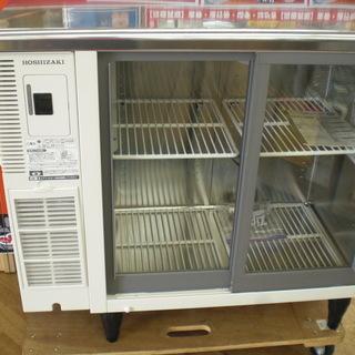 ホシザキ 冷蔵ショーケース RTS-90TB2 美品