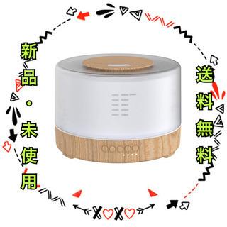 【早い者勝ち!】2019最新版 加湿器 卓上 アロマ 超音波式