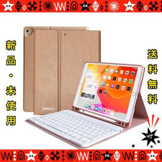 【早い者勝ち!】iPad 10.2 キーボード ケース  ペン...
