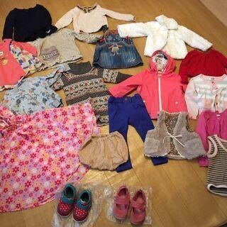 今大活躍の冬服!!女の子の服90cm17着と靴2足14cmと15cm