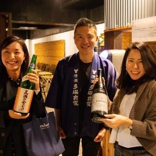 【女性】日本酒好きのメンバーを募集します。