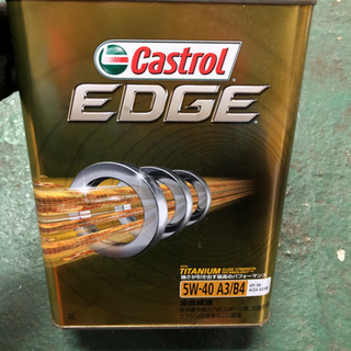 カストロール EDGE 5W-40